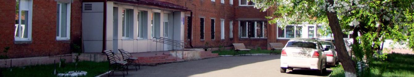 Больница г. Свирска